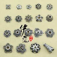 Wholesale jewelry findings DIY jewelry silver alloy material retro mm mm common jewelry collar flower flower receptacle cap