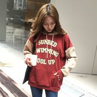 Wholesale In the autumn of leisure Korean long sleeved corduroy stitching hooded drawstring Monogrammed sweater loose woman