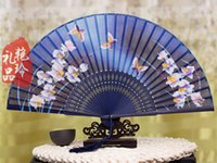 antiquity craft - Raw Silk Fan Chinese Handicrafts Chinese Style Ladies Wind Craft Fan Silk Fan cherry blossom Fan Antiquity Folded Small