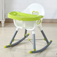 Wholesale Baby Highchair Removable Kids Feeding Dining Seat Rocking Chair Infant Seat Product Dining Lunch Chair Seat VT0444