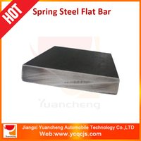 Wholesale Cultivator Blades Producing Spring Steel Flat Bar