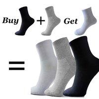 Wholesale 1 Pair Fashion Mens Dress Socks Men Sport Ankle Sock Black White Gray Breathable Net Slipper Socks