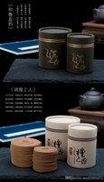 Wholesale 20 plates per box Pure Disc Incense Laoshan sandalwood Wu Shen traditional Chinese Medicine Health Incense Indoor relaxing Aromatherapy
