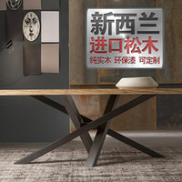 Wholesale PLF05 The solid wood table loft desk industrial wind table designer furniture desk wrought iron long negotiations