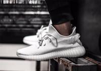 advanced ups - Kanye design advance release real boost sply v2 TRIPLE WHITE sneaker men women shoes CP9366