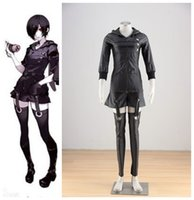 Wholesale Tokyo Ghoul kirishima touka outfit cosplay costume