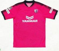 Cerezo Osaka camiseta de fútbol rosa 17/18 Cerezo Osaka casa nombre personalizado número uniforme de fútbol jersey Maillot De Foot Fútbol camisas
