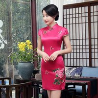 Wholesale The Chinese dress Apparel Ethnic Clothing short Silk qipao Printing and dyeing