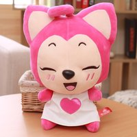 Forrest Animals assure pink - In newO be cool authentic raccoon dog doll raccoon dog peach plush toys pillowHigh quality filling quality assured allows you to buy th