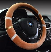 air supply cover - Winter Warm Air Permeability Plush Car Steering Wheel Cover Of Accessories Automotive Decorative Supplies General cm