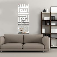 Живой дешево Цены-дешевые съемные мусульманские стикеры стены гостиной спальне телевизор диван фоне декорации 3D разнообразие зеркала пасты