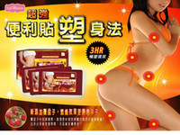 Wholesale 1000sets The Third Generation Slim Patch for Women Weight Loss Slimming stick Burning Fat Patch Higo set
