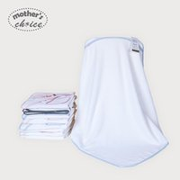 Wholesale Mothers Choice cotton soft Infant Hooded Bath Towel patterns selection