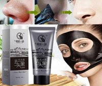 Wholesale Deep Cleansing purifying peel off Black mud Facial face mask Remove blackhead facial mask strawberry nose Acne remover Face care