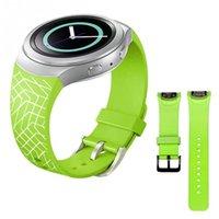 Vente en gros-2016 nouveau caoutchouc de silicone bandes sportives pour Samsung Gear S2 bande bandoulière bracelet de remplacement pour la vitesse S2 SM-R720 Watch