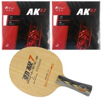 AAAAZH451 ak rubber - DHS POWER G7 Blade with x Palio AK RED Matt Rubbers for a table tennis PingPong racket