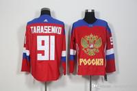 91 Tarasenko Jerseys ruso 2016 de las llegadas de los hombres de Rusia del WCH de los Juegos Olímpicos mundiales de la Copa del mundo NHL JerseysFree del hielo de la Copa del Mundo Minging1225