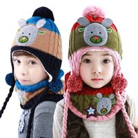 Wholesale Korea KK Tree Hat Scarf Suit Boys And Girl Children Fall Winter Scarf Two Piece Tide At The Age Of