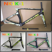 Wholesale T1100 K Three Models Camouflage carbon bike frames of NK1K road bike carbon frameset Made in China with BB30 BB68
