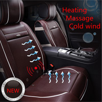 Wholesale XA038 Luxury Car Front Seat Covers Heating Massage Air conditioned Smart Car Seat Cushion Four Seasons Car Seat Cover