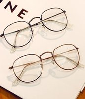 Wholesale A new glass frame metal frame mirror Square spectacle frame tide glasses Can match myopic lens