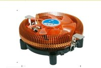 Wholesale ice leapard cpu fan amd intel desktop pc