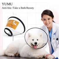 beauty supply case - YUMU Pet Neck Collar Pet Protective Circle Beauty Cover Anti bite Ring Case Wigs Dogs Collar Medical Beauty Supplies