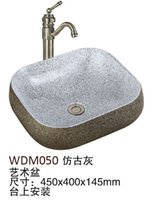 Wholesale many shape bathroom Artware ceramic wash basin stone basins for home Supreme Quality Multi style Graceful external appearance design