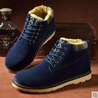 beige paint colors - Winter boots men s boots Korean men s fashion warm Martin cotton boots with box