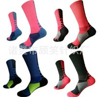 Wholesale Sports Socks Stockings Protective Sock Professional Elite Stocking Thicker Long Basketball Male Towel At The End gx