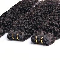 Cheveux bruns brésiliens de Virginie tissent 3 faisceaux 7A Non remis brésilien Remy cheveux humains extensions d'armure Couleur de cheveux noire naturelle Peut être teint a