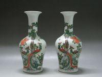 antique porcelain vases pair - China Famille Rose porcelain a pair vases draw Phoenix mandarin duck lotus Vase