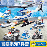 Wholesale Police Station Building Blocks Bricks Helicopter Patrol car Educational Toys Model airplane model Building Kits City