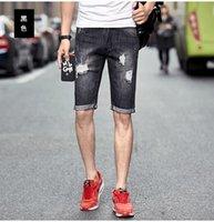 achat en gros de trou loup-Hunter wolf summer new men's denim shorts homme trou personnalité denim pants Les acheteurs peuvent recevoir un remboursement partiel et garder la livraison gratuite