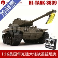 Wholesale UOYIC Remote Control RC model Tank C Certification