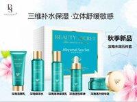 Wholesale Deep blue aqua set essence nourishing and moisturizing multi effect repair kit