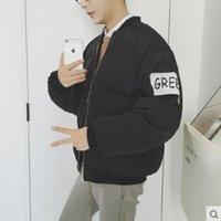 baseball padded shirt - The new Japanese winter tide brand men s Korean Baseball Jacket loose coat jacket padded collar SHIRT MENS bread