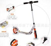 Wholesale Kick ScootersAdult walking folding wheels Aluminum Alloy scooter PU wheels travel artifact