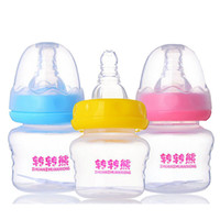 Wholesale Novelty ml Standard Neck Infant Baby Feeding Drinking Nursing Bottle Silicone Nipple Straw