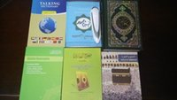 Wholesale PQ15 hot sale quran holy quran pen reader with big size book and sudais with gb