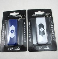 Wholesale Electronic Flameless Windproof USB Style Rechargeable Battery Cigarette Cigar Lighter Random Color Business Gift Retail Package
