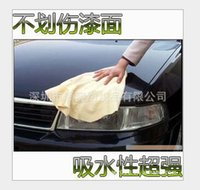 Wholesale Supply of superfine fiber special car it will take towel