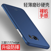 Wholesale 100 MSVII Original Luxury Ultra Thin Slim Hard PC Case Back Cover Solid Color Protective Shell Skin For Samsung Galaxy S7 Edge G9350
