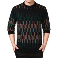 basic knitting patterns - 3 Colors Men s Fashion Sweater Pullover Patterns New Casual O Neck for Autumn and Winter Basic Knit Tops