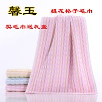 baby gift box manufacturers - factory sale good quality soft cotton cm Jacquard towel gift box manufacturers selling single grid home use rectangele adults towel