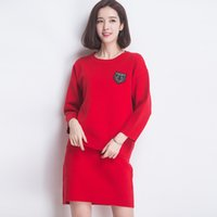 Wholesale Spring and Autumn of Korean version of the short section of fine shorts Slim short paragraph sweater
