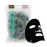 Wholesale Facial Mask Paper Natural Bamboo Charcoal Fiber Mask Paper Skin Face Care DIY Cloth Mask Cotton Mask per bag