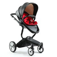HP-307 baby hp - 4 colors of the new European luxury fashion leather baby stroller can sit and lie pram