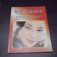 Wholesale Latest Practical Permanent Makeup Eyebrow Lips Teaching material Book