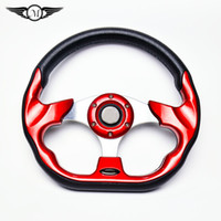 Wholesale Universal inch mm MOMO Racing Sport PU Cover Auto Steering Wheel with Horn Button and Aluminium Bracket